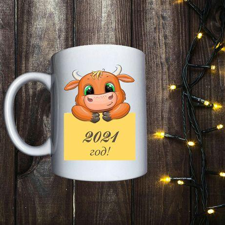 Чашка на Новый год