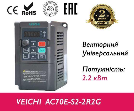 Частотник 2,2 кВт Есть другие мощности Преобразователь для вентилятора