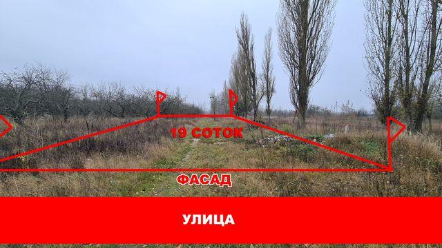 Продам участок Белогородка 19 cоток, вул. Депутатская