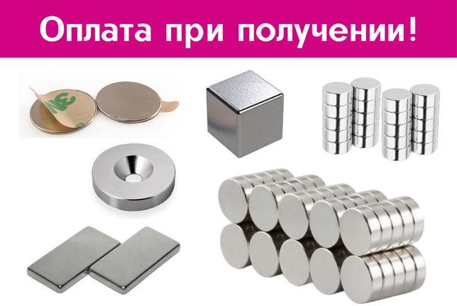 Неодимовые магниты! Качество лучшее в Украине! Бесплатный подбор!