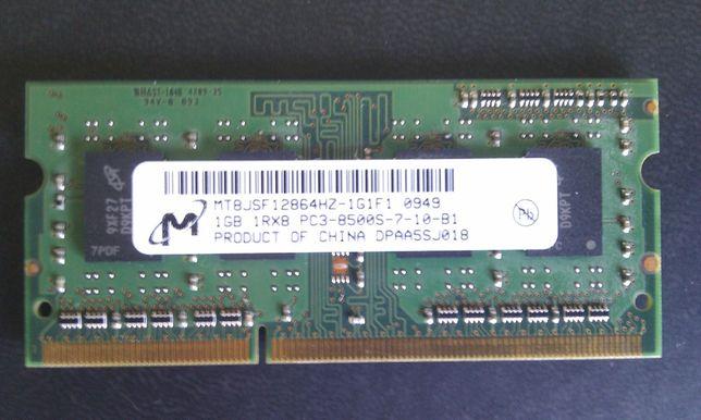 RAM 1 GB do Mac Book Pro
