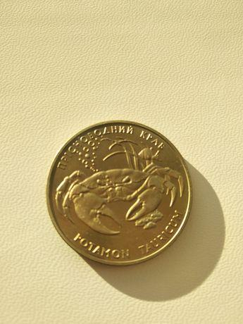 Монета 2 гривны Краб пресноводный
