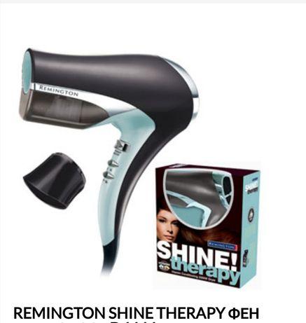 Фен Remington Shain Therapy
