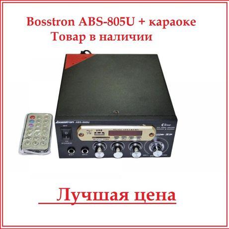 Усилитель звука Bosstron ABS-805U USB+SD+FM+Karaoke