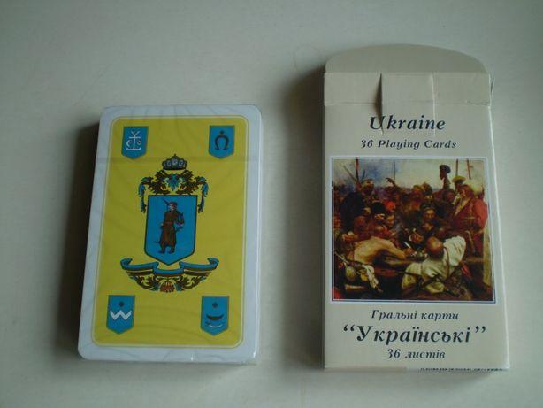 """Карты игральные сувенирные """"Українські"""" Piatnik (Австрия) 36 карт"""