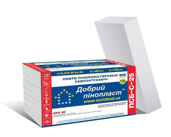 Пінопласт від 10грн/шт. ( 294 грн/уп або 980 грн/м.куб )
