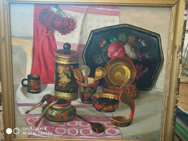 Хохлома. Натюрморт. Н.Шаталина. Член Союза художников Украины.