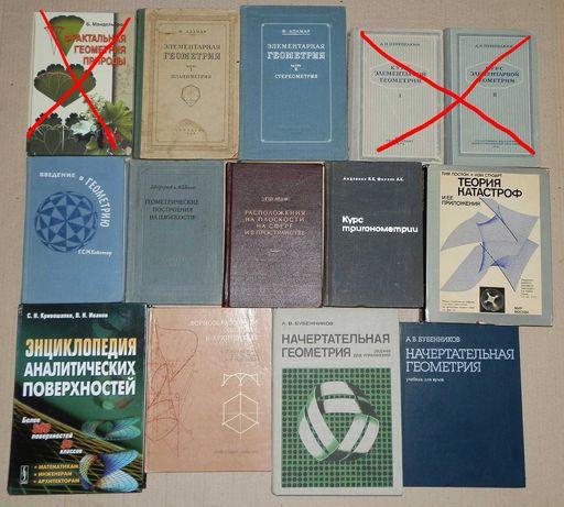 Математика, логика,  геометрия, анализ