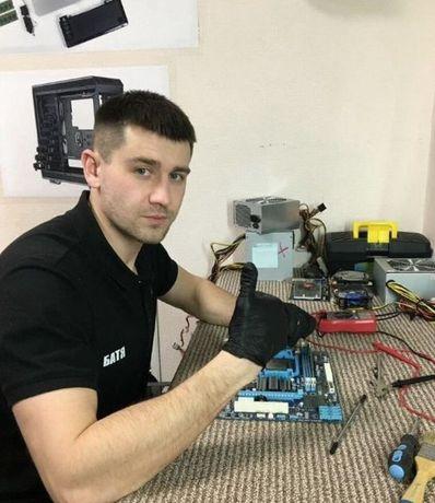 Компьютерный мастер Ремонт компьютеров / ноутбуков