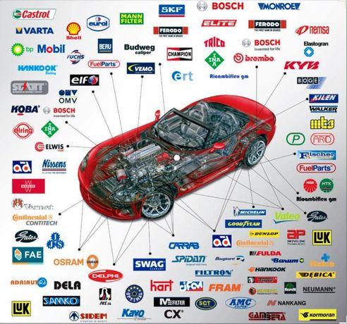 Подбор запчастей для автомобилей различных марок.