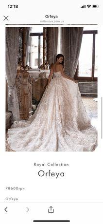 Плаття весільне milla nova сукня свадебное платье весільна сукня