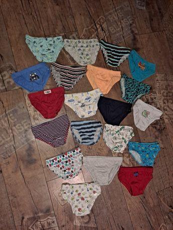 Zestaw 20 par majtek dla chłopca
