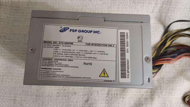 Блок питания FSP ATX-500PNR 500 Ватт, 6+8pin
