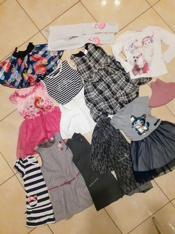 Ubranka 110cm dla dziewczynki/Nowy Smartwach dla dziewczynki