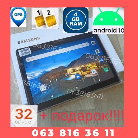 NEW 4G планшет Samsung Tab Pro Full HD 12ядер, 2SIM, 4/32Gb, Wi-Fi,GPS