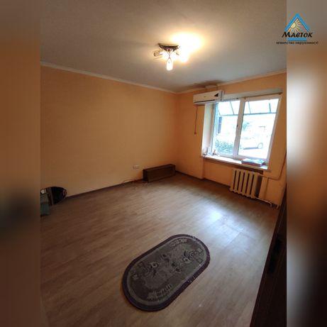 1-комн. квартира с ремонтом, 25 800 у.е.