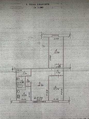 3х комнатная квартира по ул. Пушкина