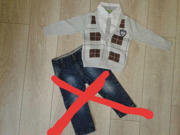 Сорочка,рубажка обманка .одяг Для хлопчика,мальчика