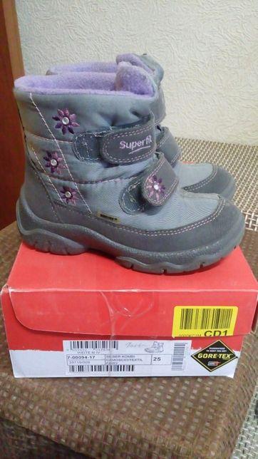 Зимние ботинки super fit
