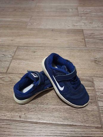 Buty dzieciece chlopiec