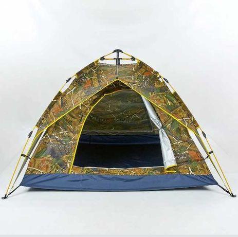 Автоматическая Палатка двухслойная с автоматическим каркасом. Новая