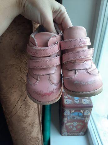 Демисезонные ботиночки Tom m для двойни, 24 размер, стелька 15.5 см