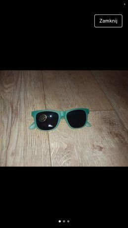 Okulary przeciwsłoneczne z filtrem UV Realshades