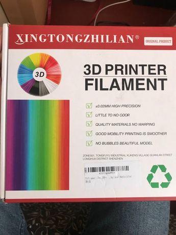3D Printer PLA Filament 1.75mm, Marble Coffee PLA Filamen