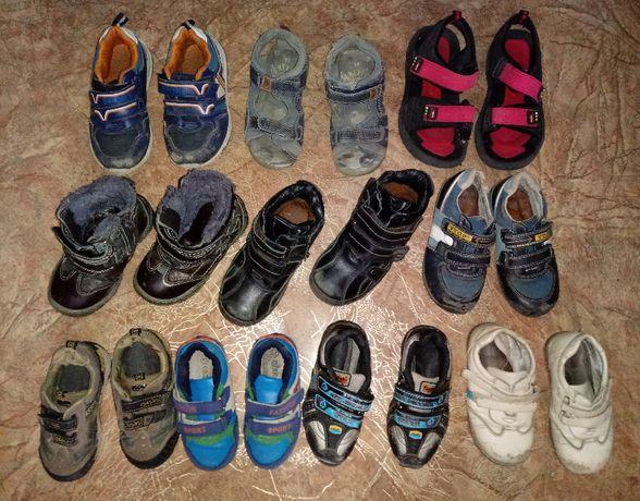 Обувь детская пакетом обувь на мальчика 10 пар ЦЕНА ЗА ВСЕ