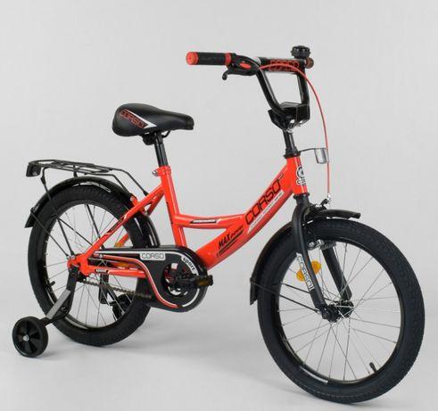 Двухколёсный велосипед детский Корсо на 6-8 лет на 18 дюймов Красный