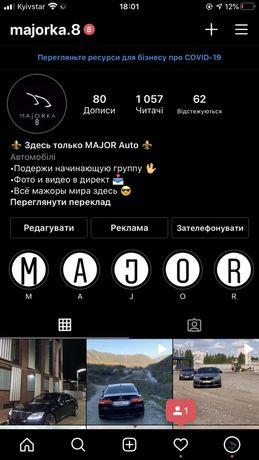 Інстаграм Аккаунт Majorka.8 1100 підписників игстаграм instagram