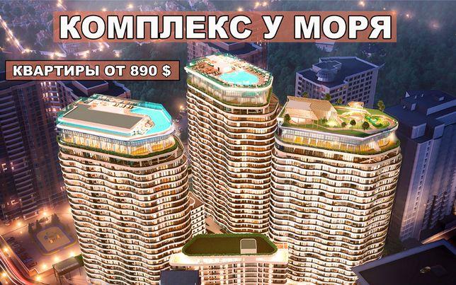 Продам 1 комнатную квартиру 26,74 м² (890 $)
