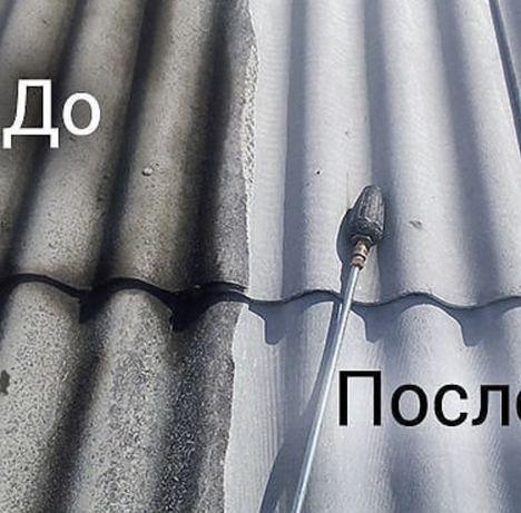 Мойка крыш, покраска, мойка тротуарной плитки и дорожек : 50-250 бар