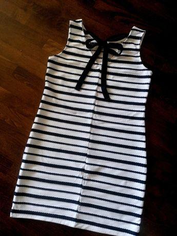 Sukienka r. XL Reserved okazja