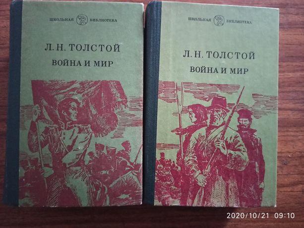 """Книга """"Война и мир"""" Толстой"""