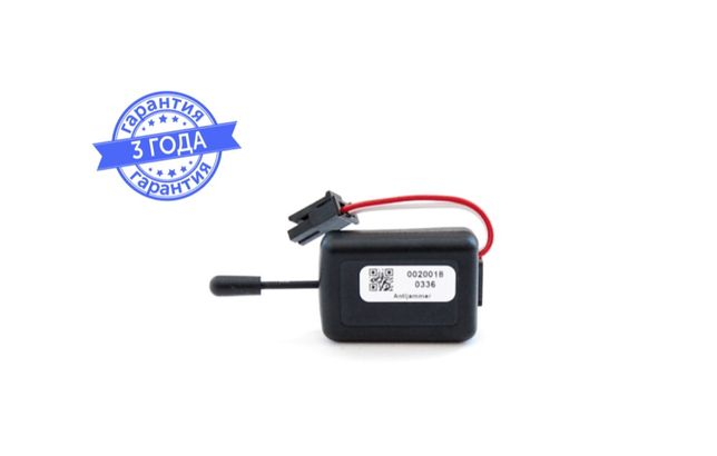 АНТИГЛУШИЛКА Антиджаммер GSM/GPS сигнала