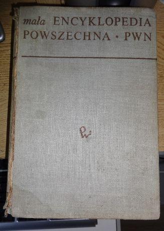 książka mała Encyklopedia Powszechna PWN 1971 r