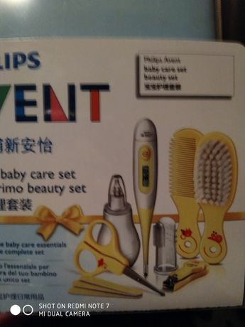 Philips Avent termometr nowy
