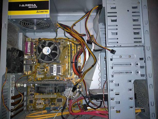 Системник 4 ядра / 6 ГБ / HD4850 / 320 ГБ
