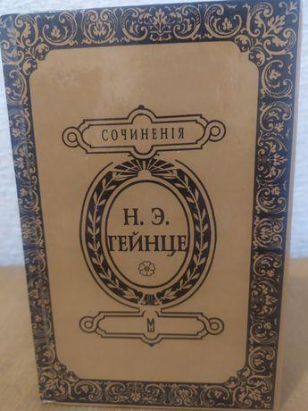 "Н.Э.Гейнце ""Аракчеев"" исторический роман XIX ст."