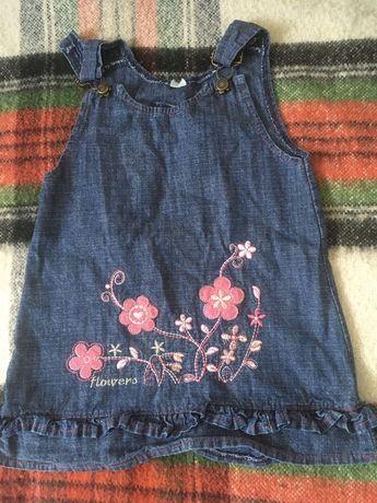 Sukienka jeans