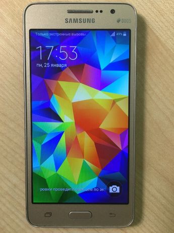 Смартфон Samsung Galaxy Grand Prime G531H (96992) Уценка