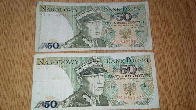 50 złotych z Karolem Świerczewskim 2 sztuki
