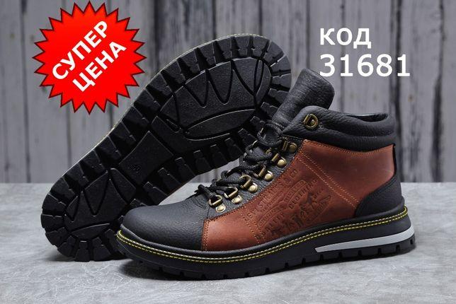 Зимние мужские ботинки Levis-31681 (натурал. кожа и мех)