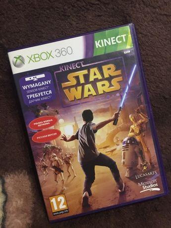 Gra XBOX 360 KINECT - sprzedam