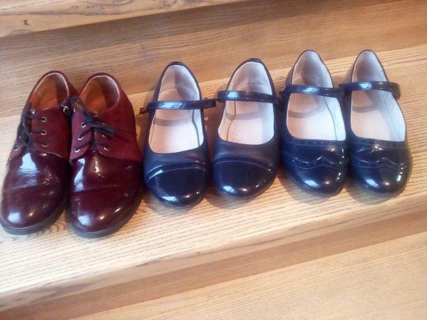 Туфлі для дівчинки демісезон та шкільні. Arial.