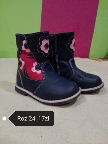 Sprzedam buty dziewczęce