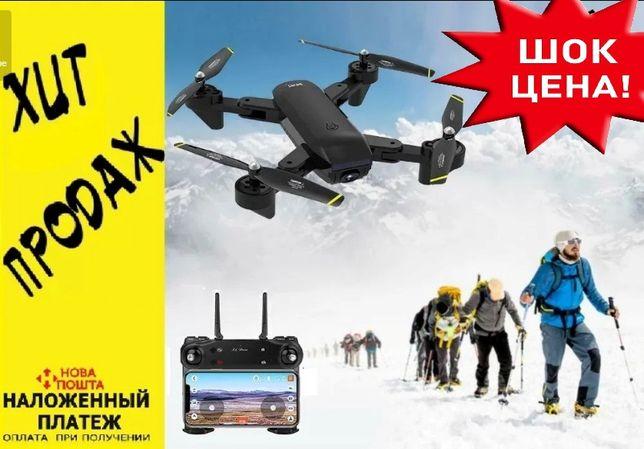 Квадрокоптер дрон с HD WiFi камерой 8МП,⫸25мин. полета,⫸дальность 350м