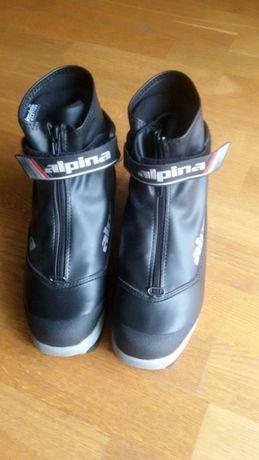 Nowe Buty biegowe Alina BC 50 rozmiar 39.