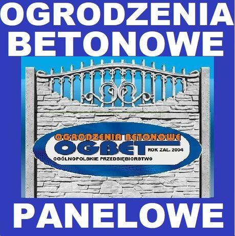 OGRODZENIA BETONOWE Ogrodzenie PANELOWE Producent Transport Montaż